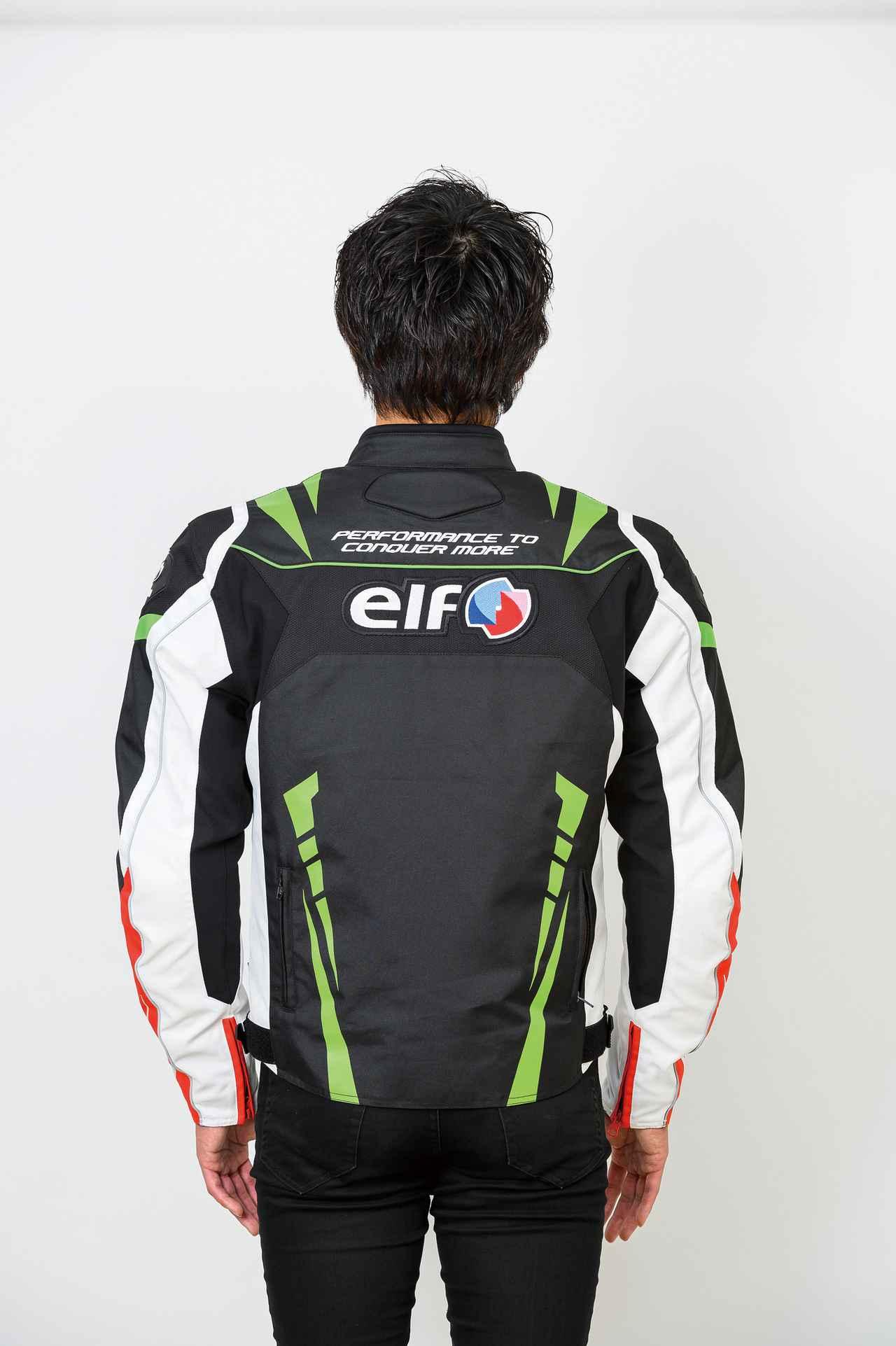 Images : 5番目の画像 - elf「EJ-W109 ヴィットリアスポルトジャケット」 - webオートバイ