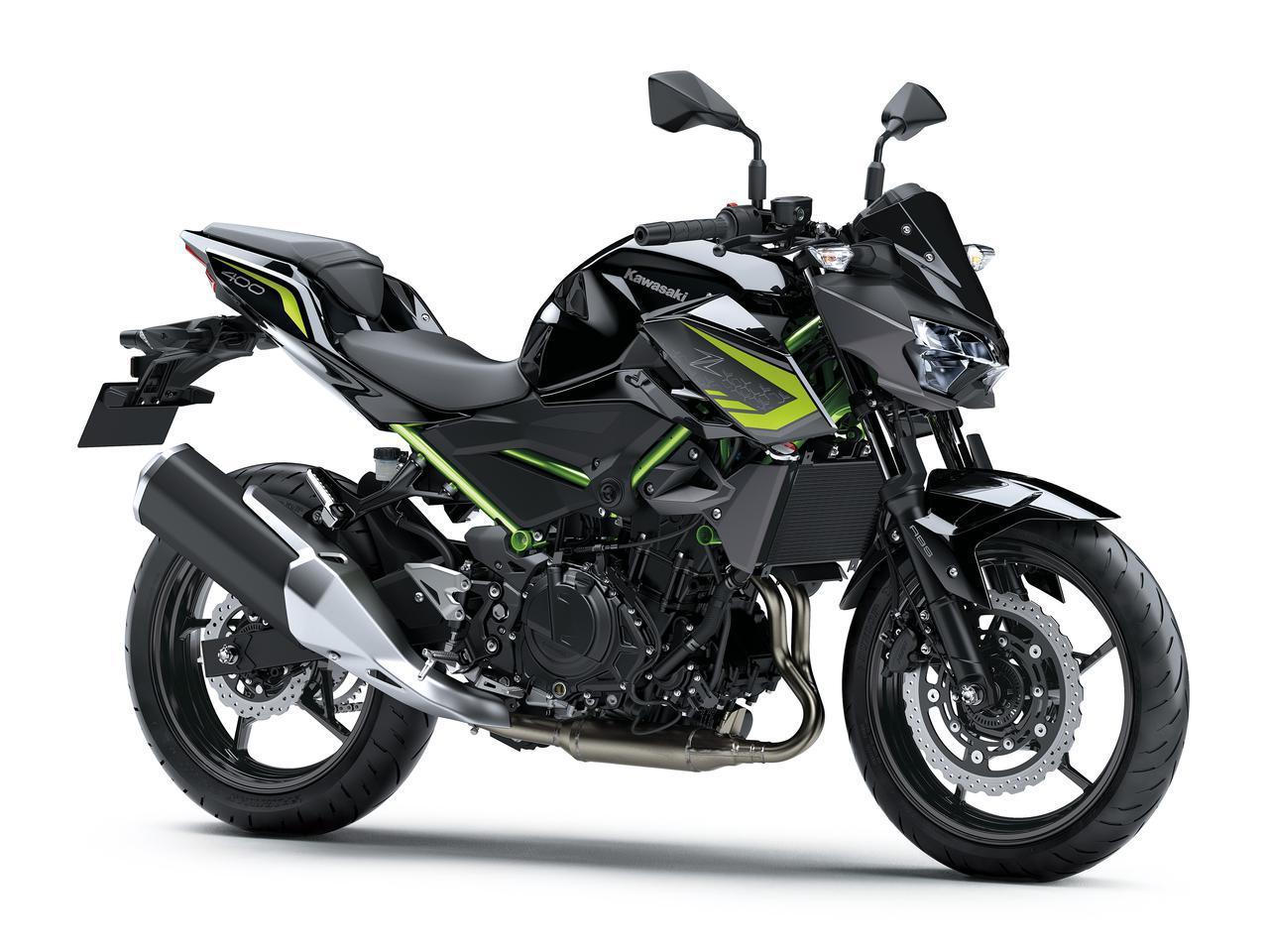 画像8: カワサキが「Z400」の2021年モデルを発売! ライムグリーンが再び登場【2021速報】