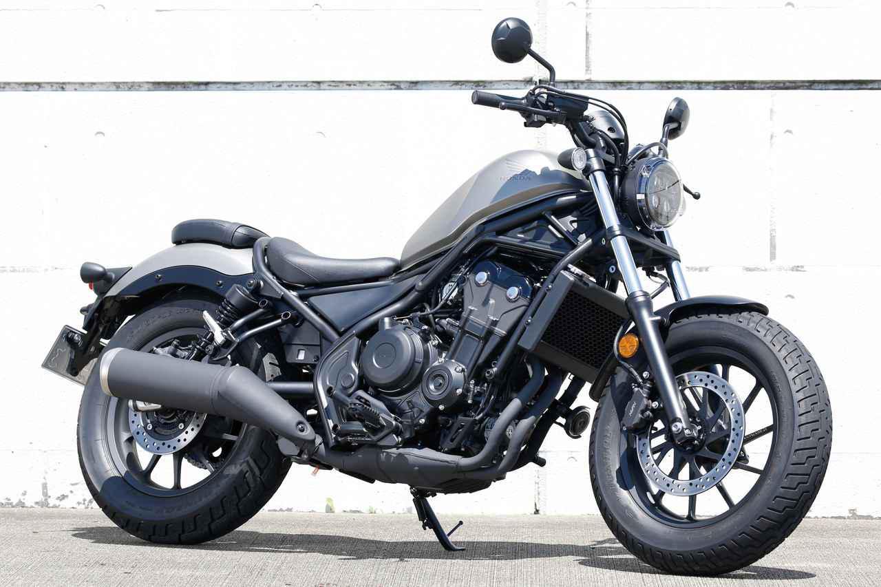 画像: Honda Rebel 500 総排気量:471cc エンジン形式:水冷4ストDOHC4バルブ並列2気筒 メーカー希望小売価格:79万9700円(税込) 2020年モデルの発売日:2020年4月24日