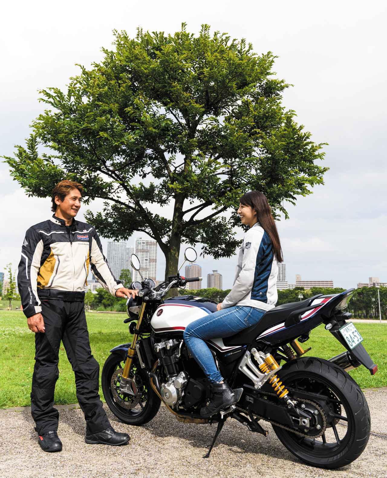 画像2: ホンダでもっとも高価なネイキッドバイク「CB1300SF SP」を伊藤真一さんがインプレ! 特別仕様車「SP」の魅力を徹底解説