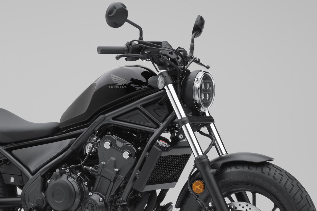 画像: ホンダ新型「レブル500」発売開始! レブル250と同様に灯火器をすべてLED化し、フェイスデザインも変わった! - webオートバイ
