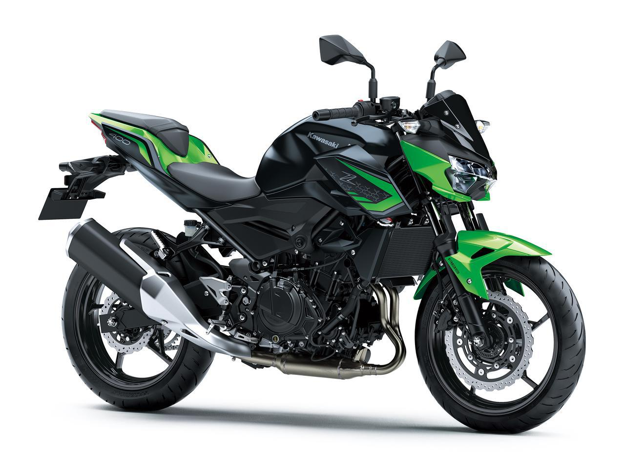 画像1: カワサキが「Z400」の2021年モデルを発売! ライムグリーンが再び登場【2021速報】