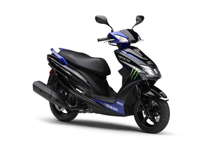 画像: YAMAHA CYGNUS-X Monster Energy Yamaha MotoGP Edition 総排気量:124cc 発売日:2020年10月20日 限定800台 メーカー希望小売価格:34万6500円(税込)