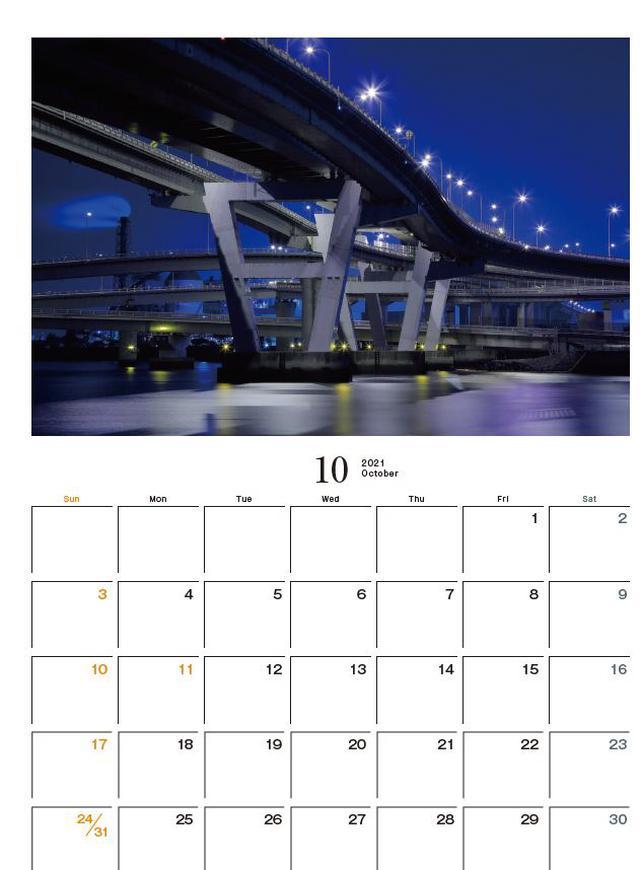 画像12: mm-style.jp