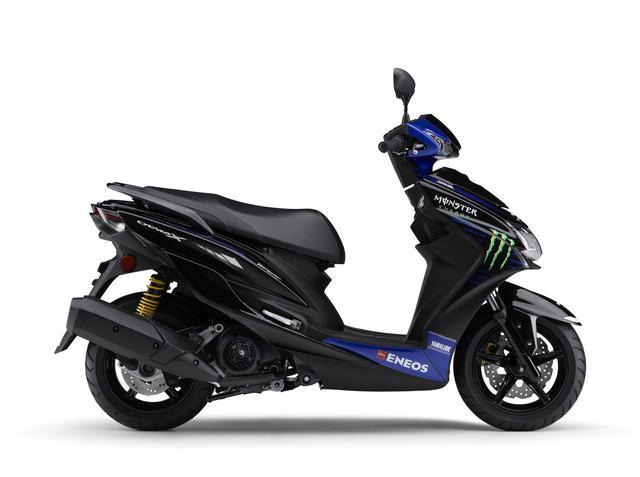 画像: 2019年9月10日に発売されたCYGNUS-X Monster Energy Yamaha MotoGP Edition