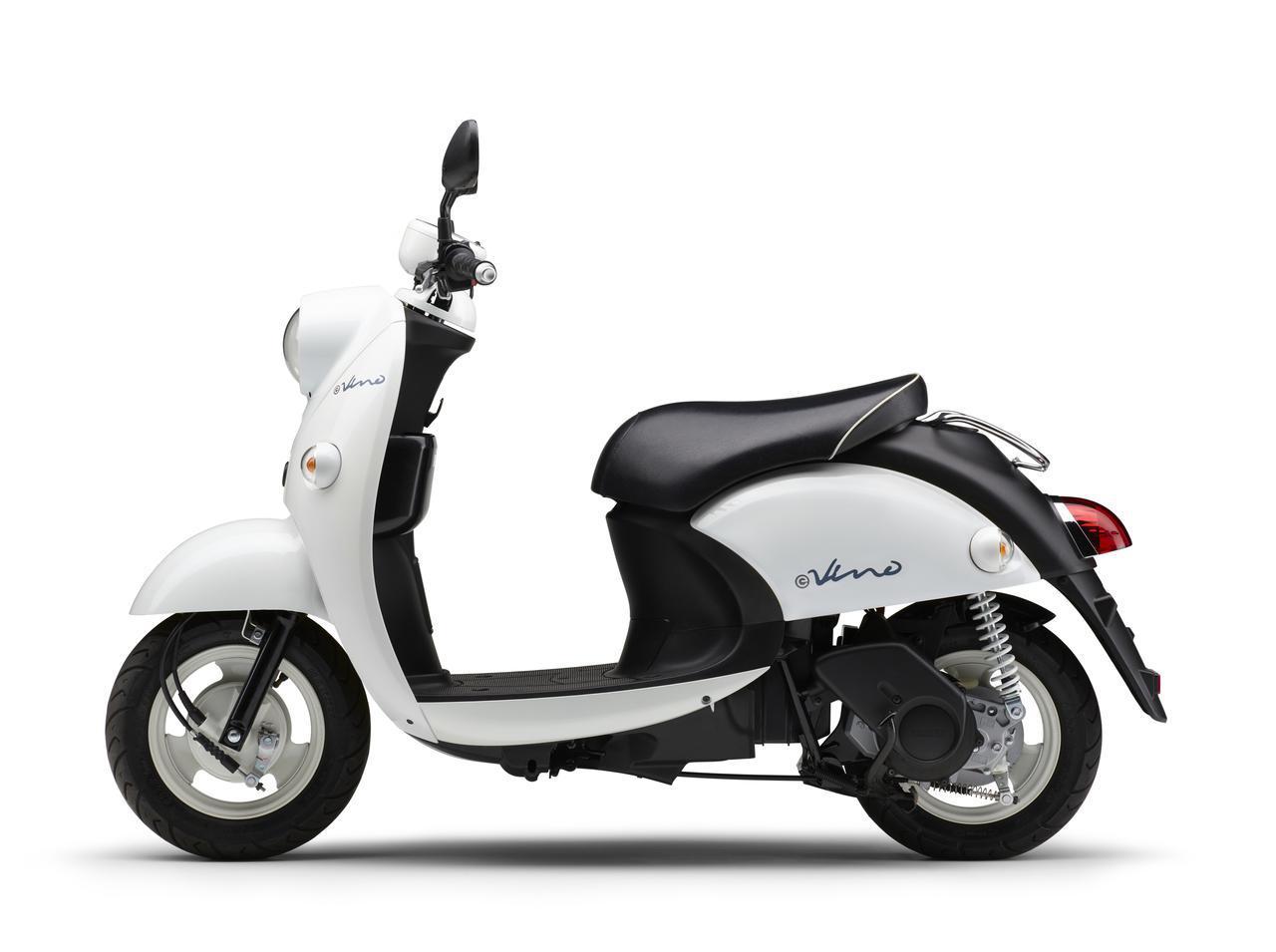 画像8: ヤマハが電動スクーター「E-Vino」(イービーノ)の2021年モデルを発売! 初のカラーチェンジでイメージを一新