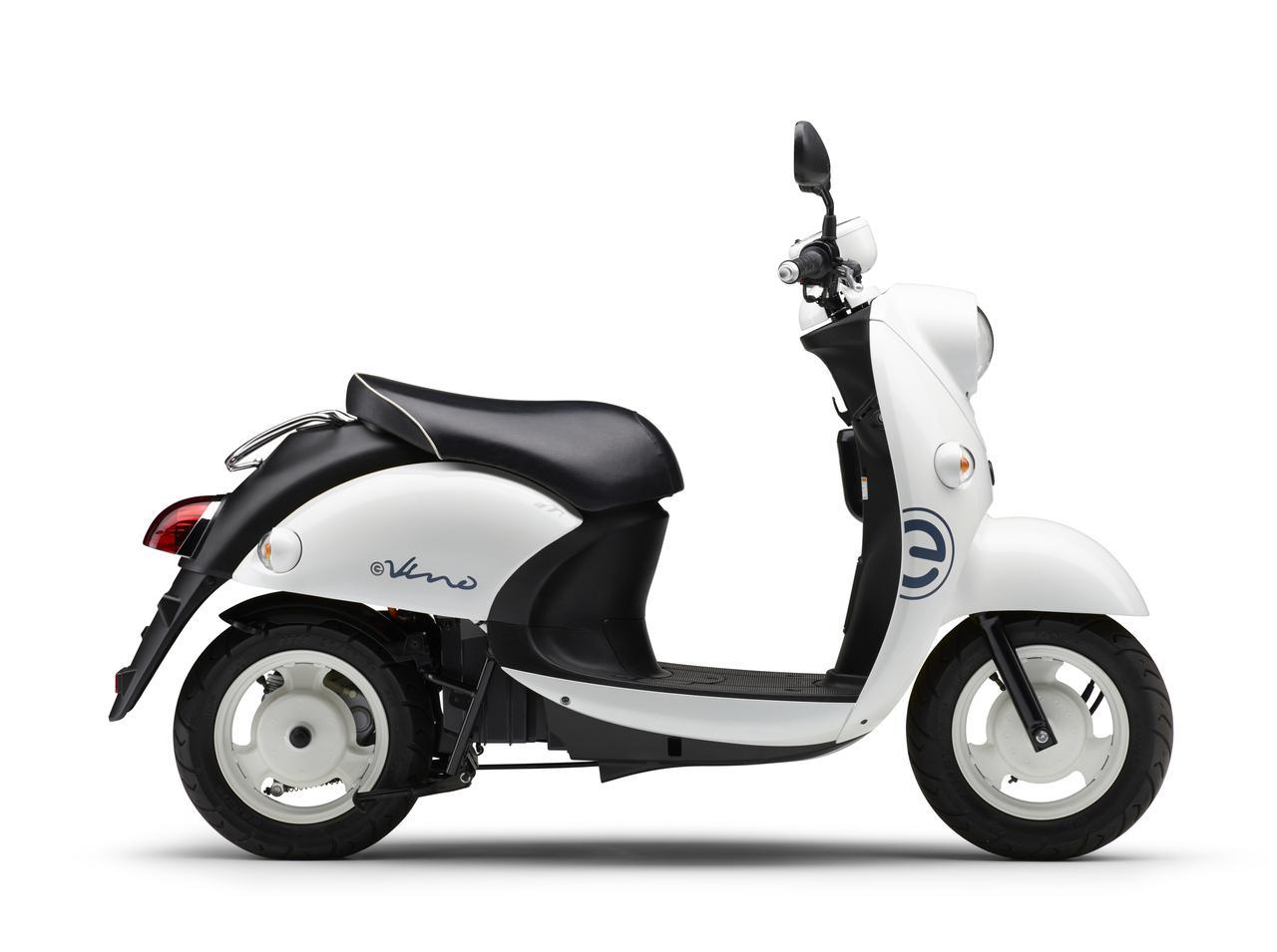 Images : 5番目の画像 - ヤマハ「E-Vino」の写真をもっと見る! - webオートバイ