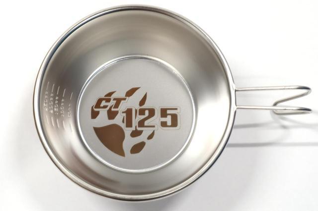 画像1: CT125 シェラカップ/税別価格:1,800円