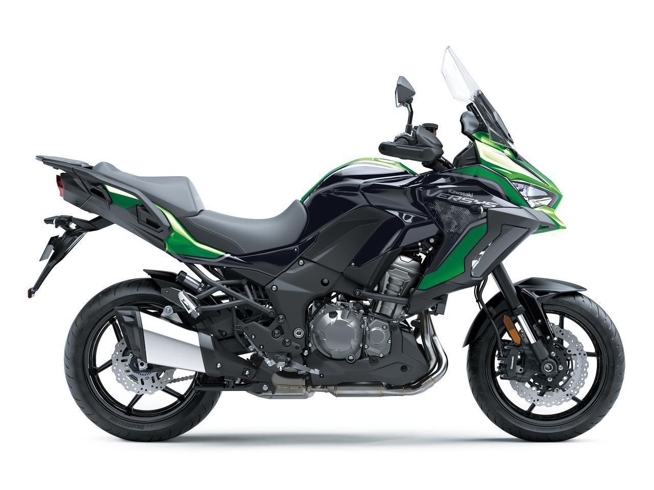 Images : 3番目の画像 - 写真をもっと見る! カワサキ「ヴェルシス1000S」(2021年モデル・欧州仕様車) - webオートバイ