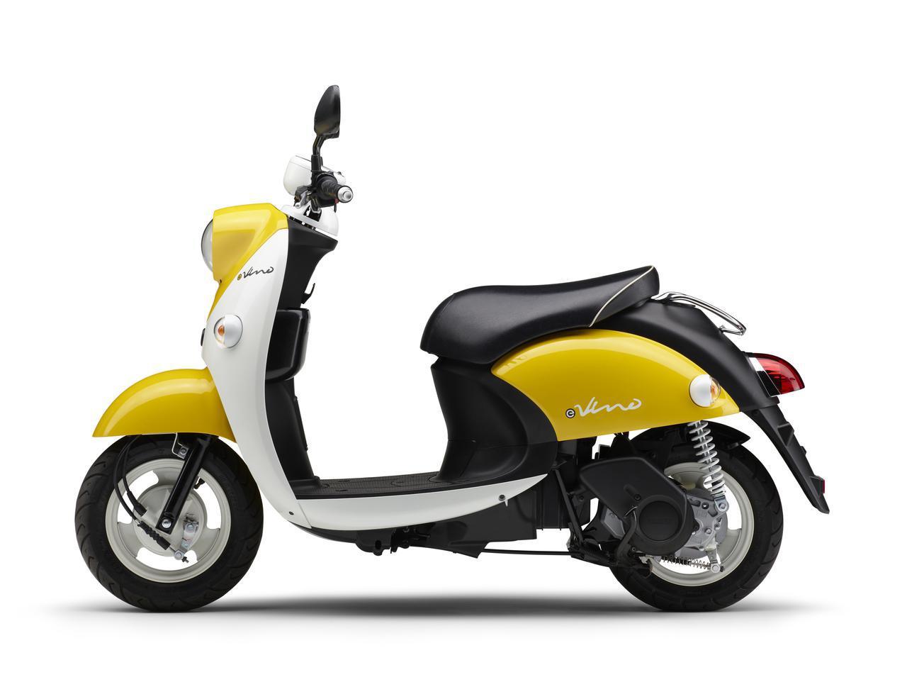 画像4: ヤマハが電動スクーター「E-Vino」(イービーノ)の2021年モデルを発売! 初のカラーチェンジでイメージを一新