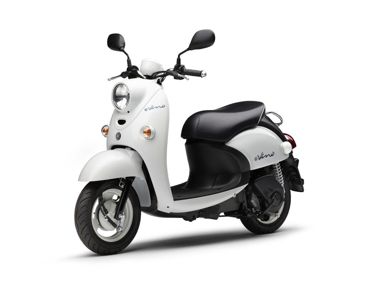 画像6: ヤマハが電動スクーター「E-Vino」(イービーノ)の2021年モデルを発売! 初のカラーチェンジでイメージを一新