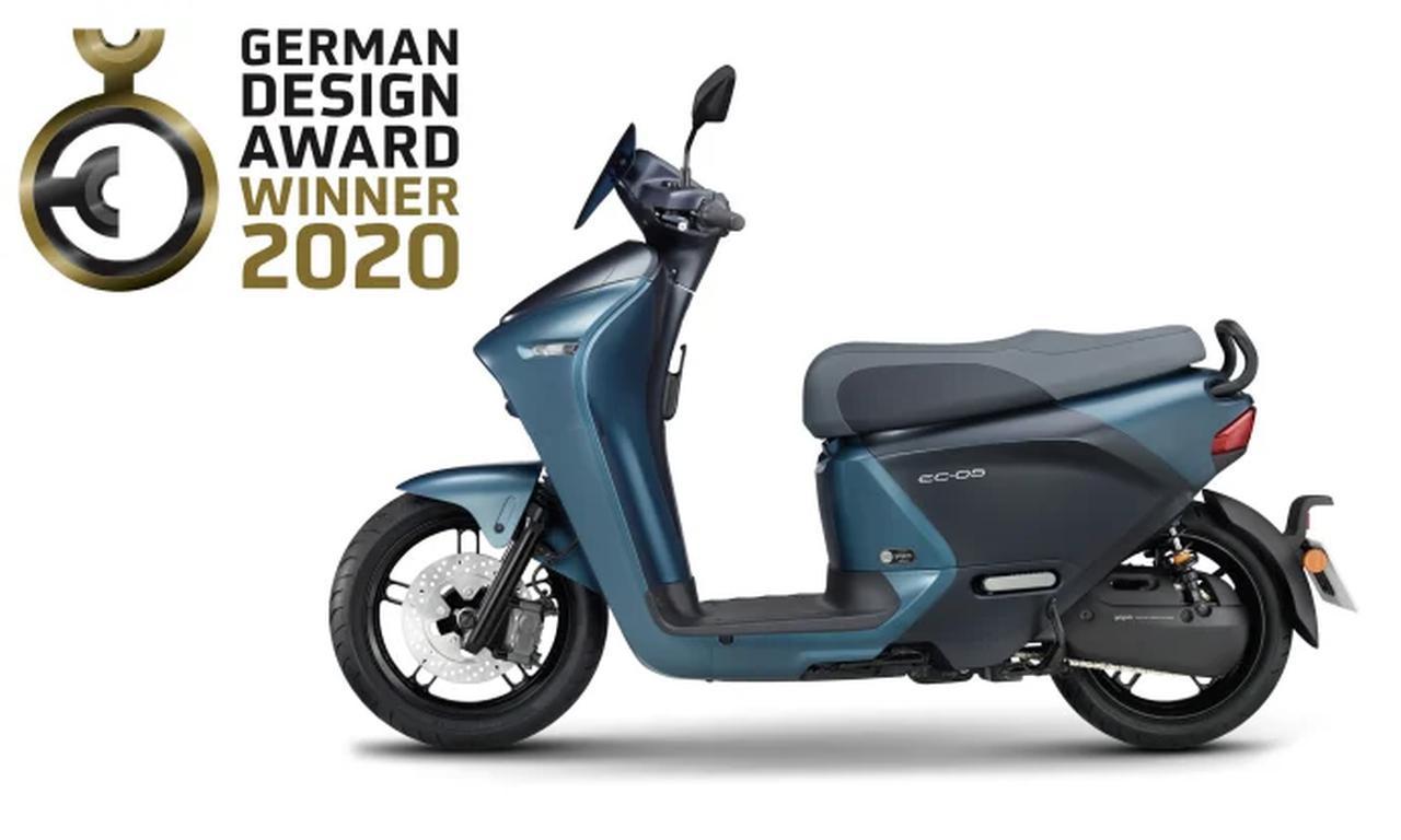 画像: ヤマハ「EC-05」が〈German Design Award 2020〉のエクセレントプロダクトデザイン部門で優秀賞にあたる「Winner」を受賞 - webオートバイ