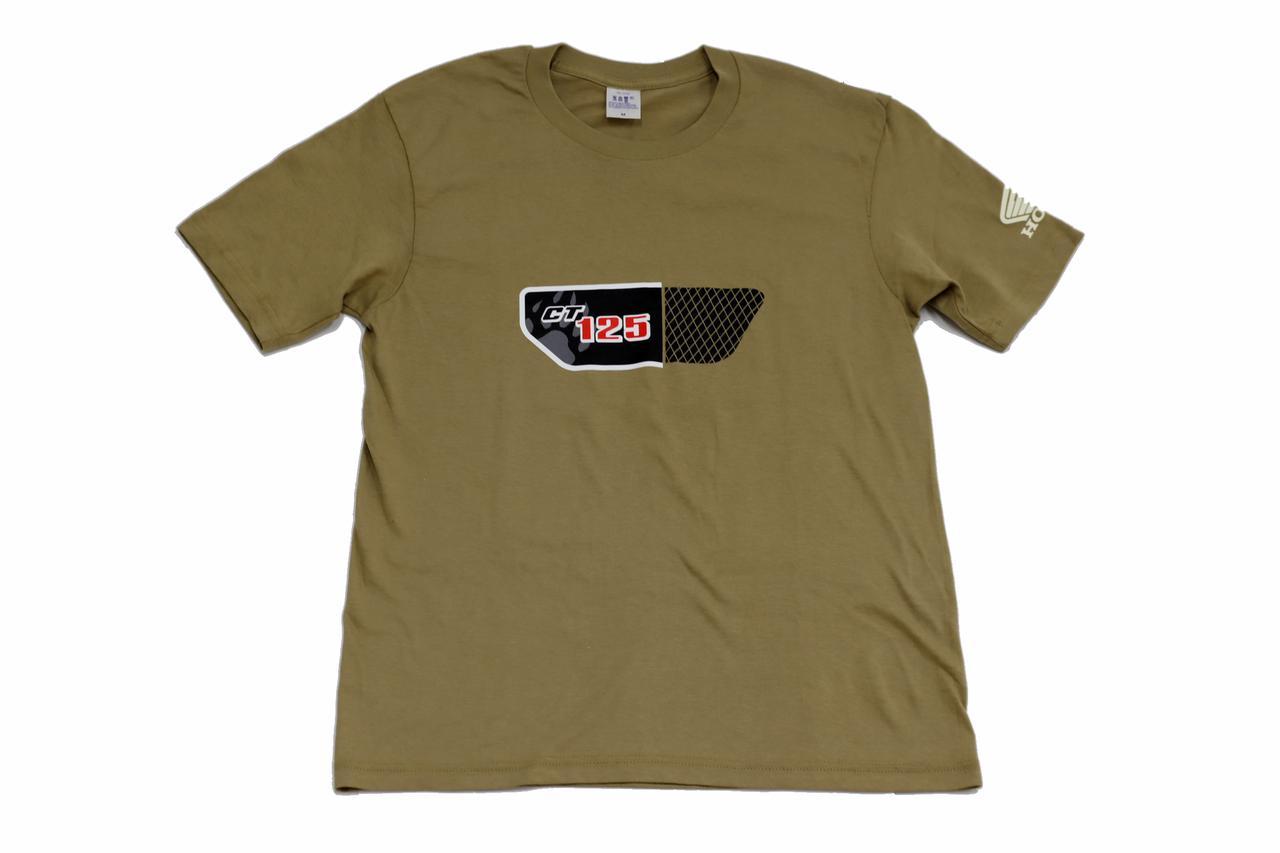 画像3: 「CT125・ハンターカブ」のホンダ公式グッズが出たーっ!! Tシャツ・防水バッグ・シェラカップまで一挙に発売
