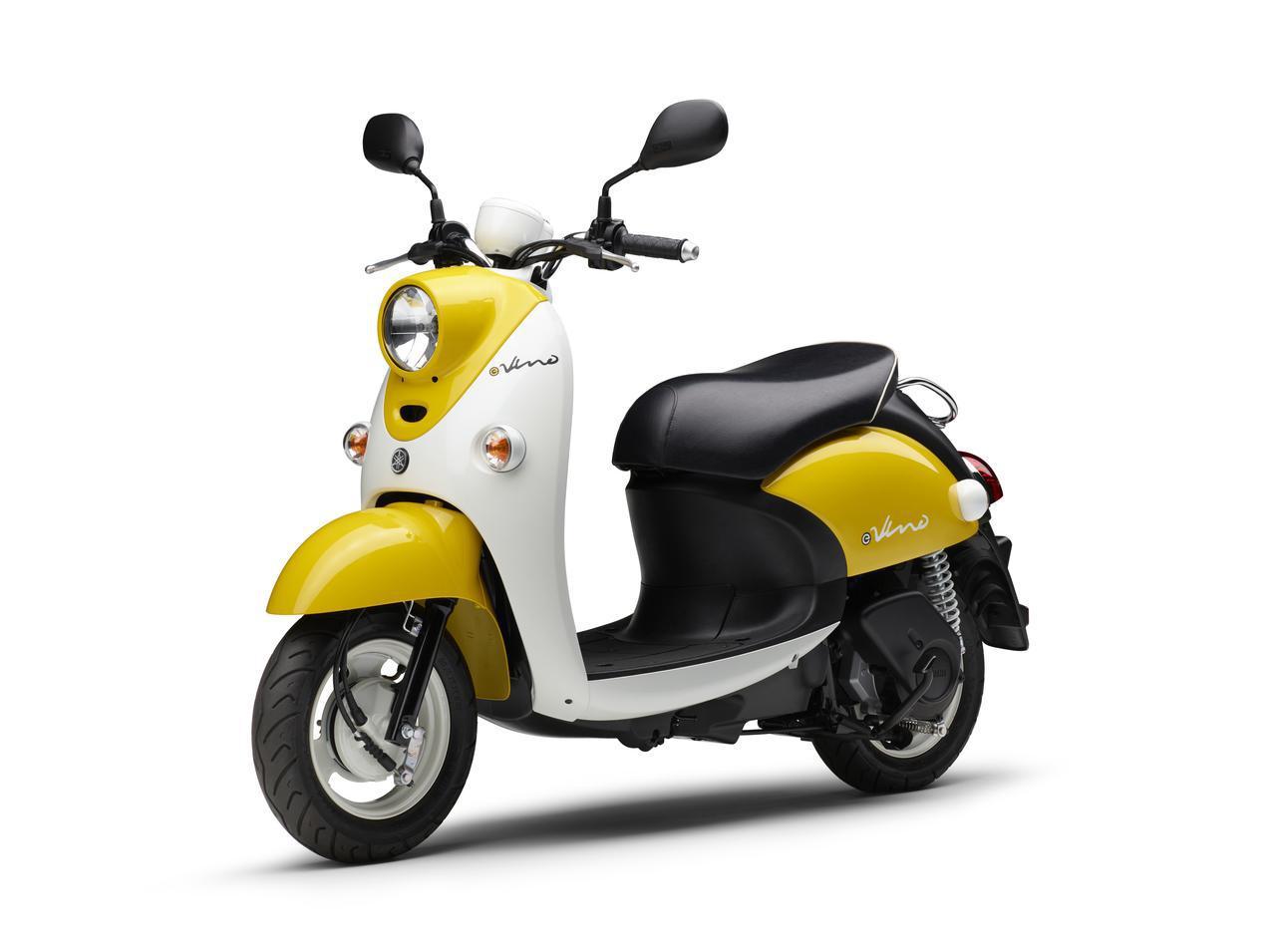 画像2: ヤマハが電動スクーター「E-Vino」(イービーノ)の2021年モデルを発売! 初のカラーチェンジでイメージを一新