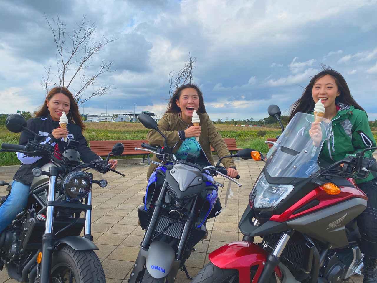 """画像1: <中間発表>みんなの投票で勝敗が決定!<バイク女子会""""biko"""" vs オートバイ女子部> ツーリングフォト対決!"""
