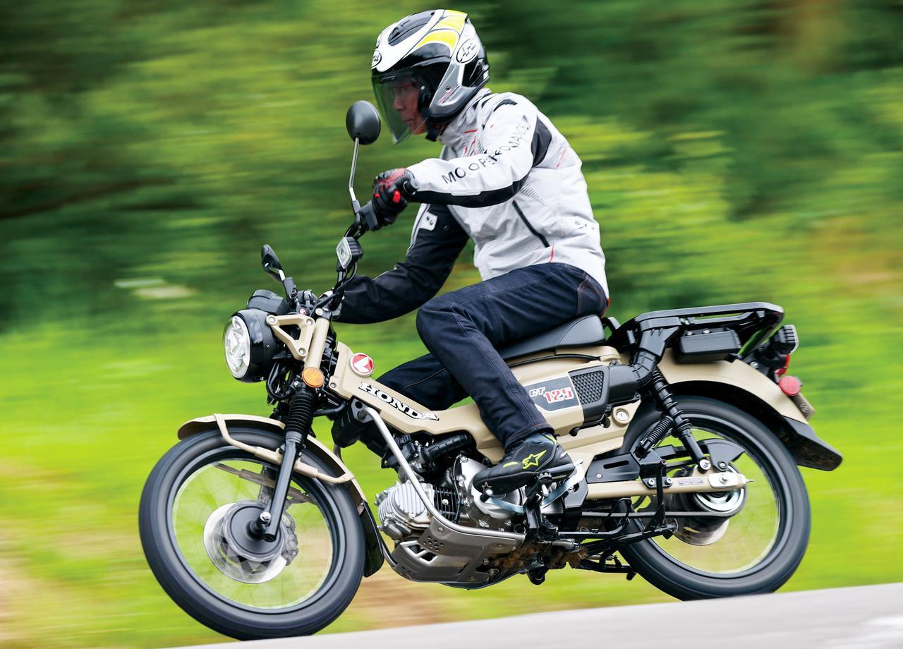 画像: ホンダ「CT125・ハンターカブ」ストリートからオフロードまで走って分かったこと - webオートバイ