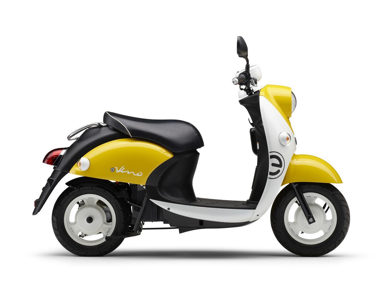 Images : 1番目の画像 - ヤマハ「E-Vino」の写真をもっと見る! - webオートバイ