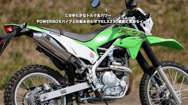 """画像: """"気持ちイー!"""" SP忠男 オートバイ オリジナルマフラー公式サイト"""