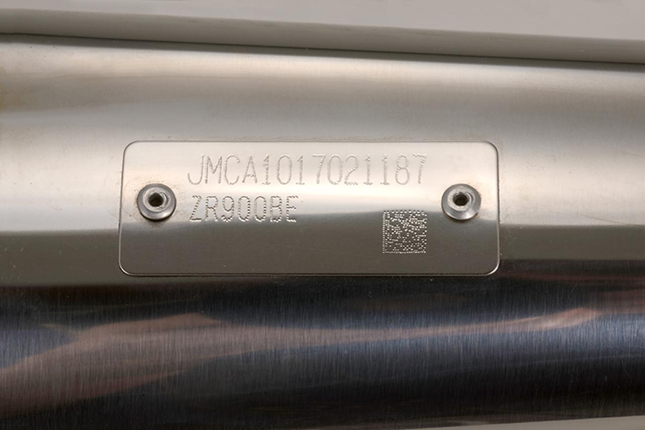 画像: 排気音量は91dB(近接)/82dB(加速)で、もちろん政府認証品。車検の際も安心だ。