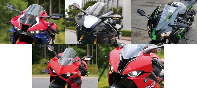 画像1: 1000ccスーパースポーツバイクのスタイリングを徹底比較! ホンダ・ヤマハ・カワサキ・ドゥカティ・BMW