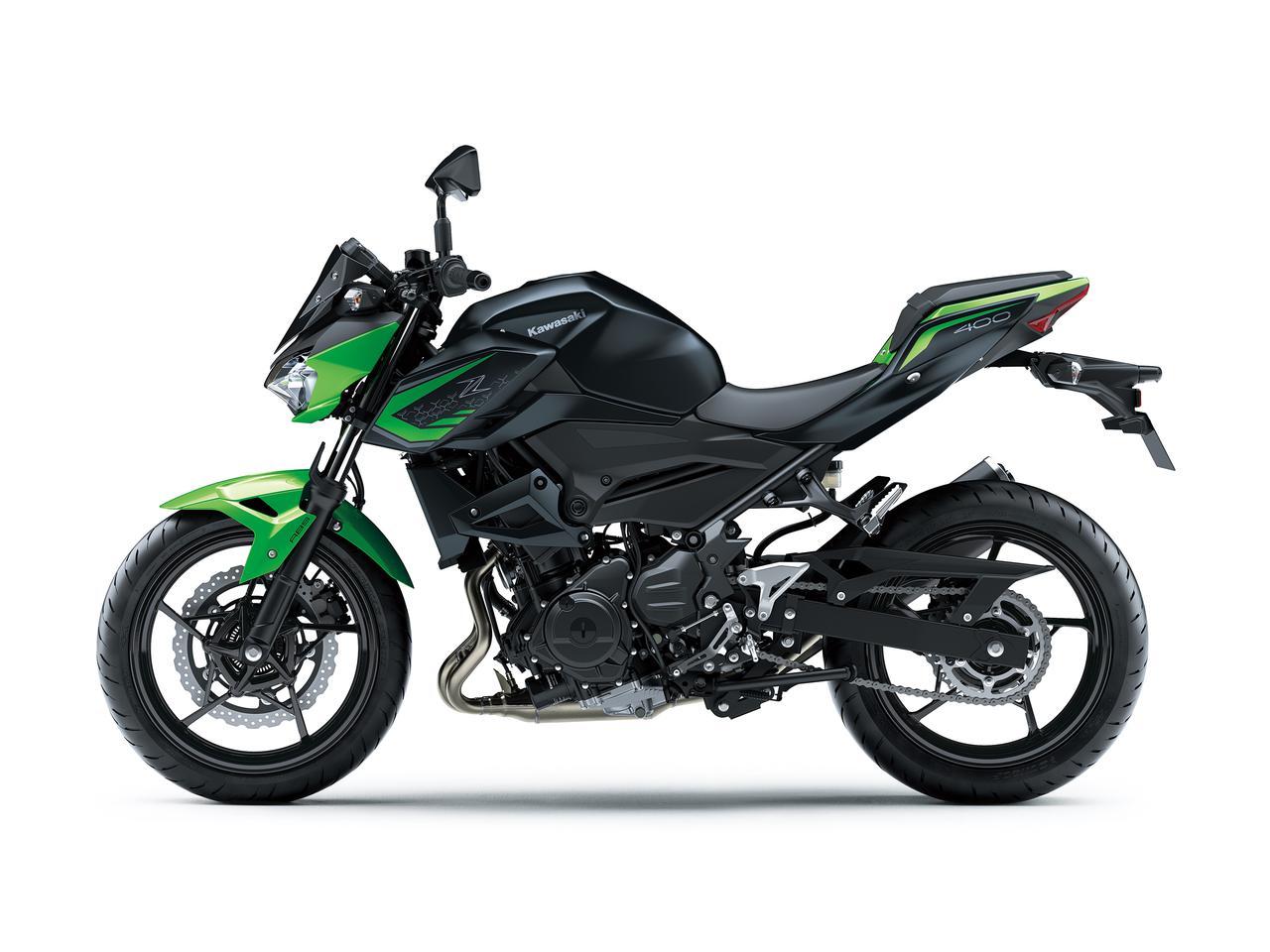 Images : 4番目の画像 - カワサキ「Z400」2021年モデル - webオートバイ