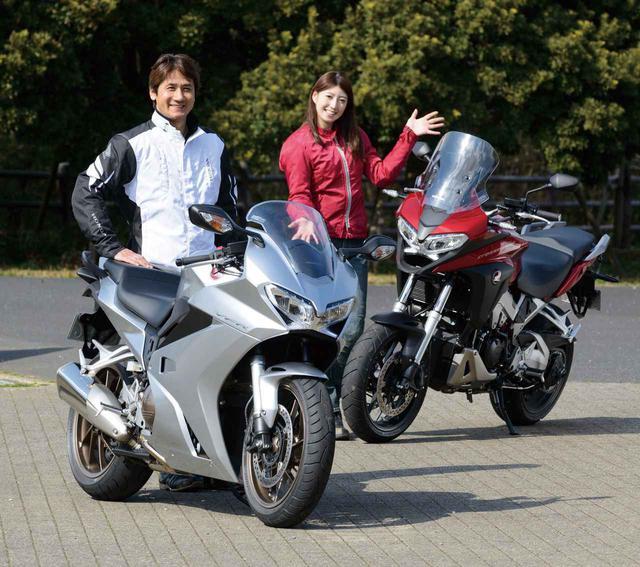 画像: <試乗インプレ>HONDA VFR800F・VFR800X(伊藤真一) - webオートバイ