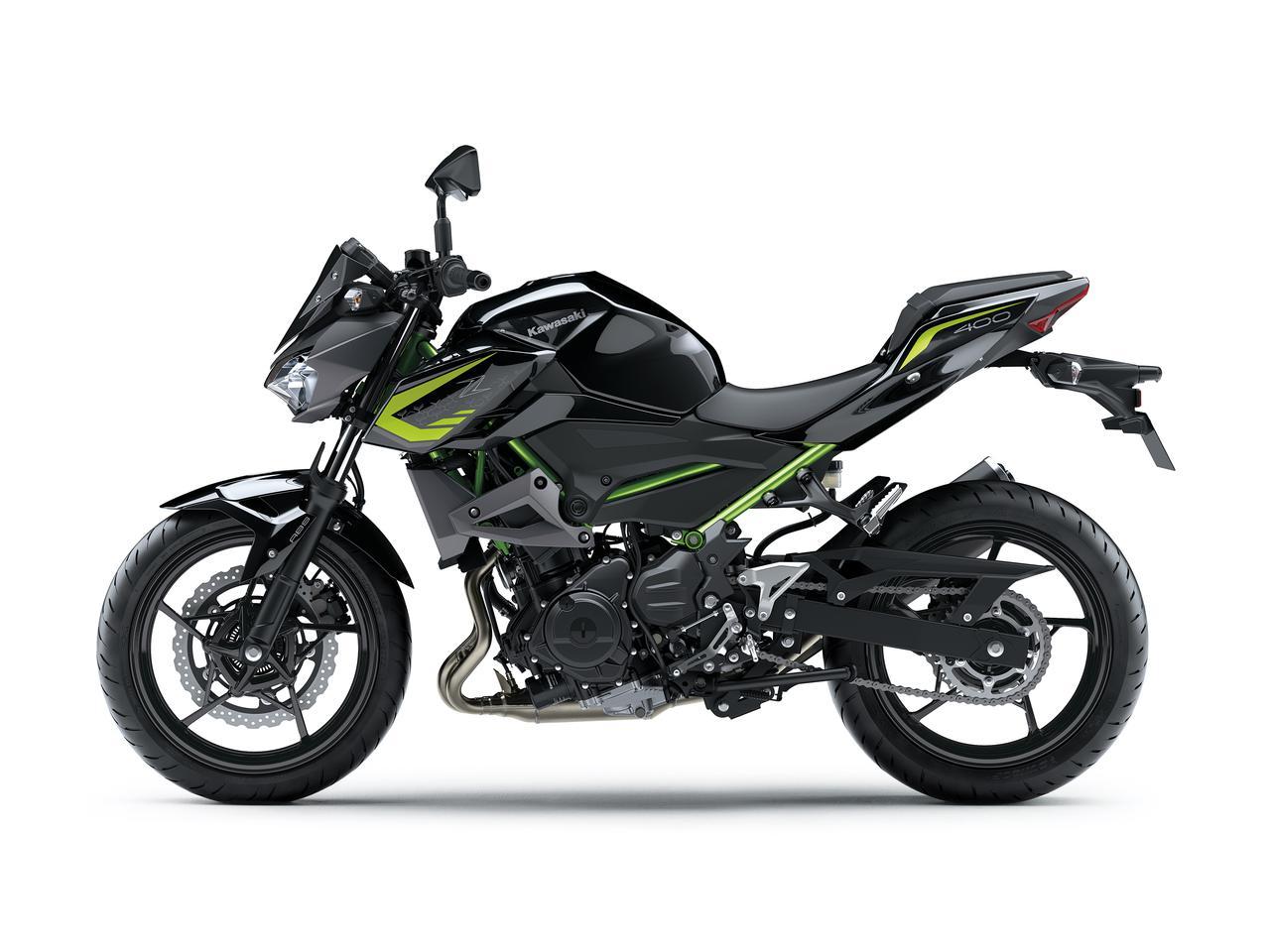 Images : 1番目の画像 - カワサキ「Z400」2020年モデル - webオートバイ