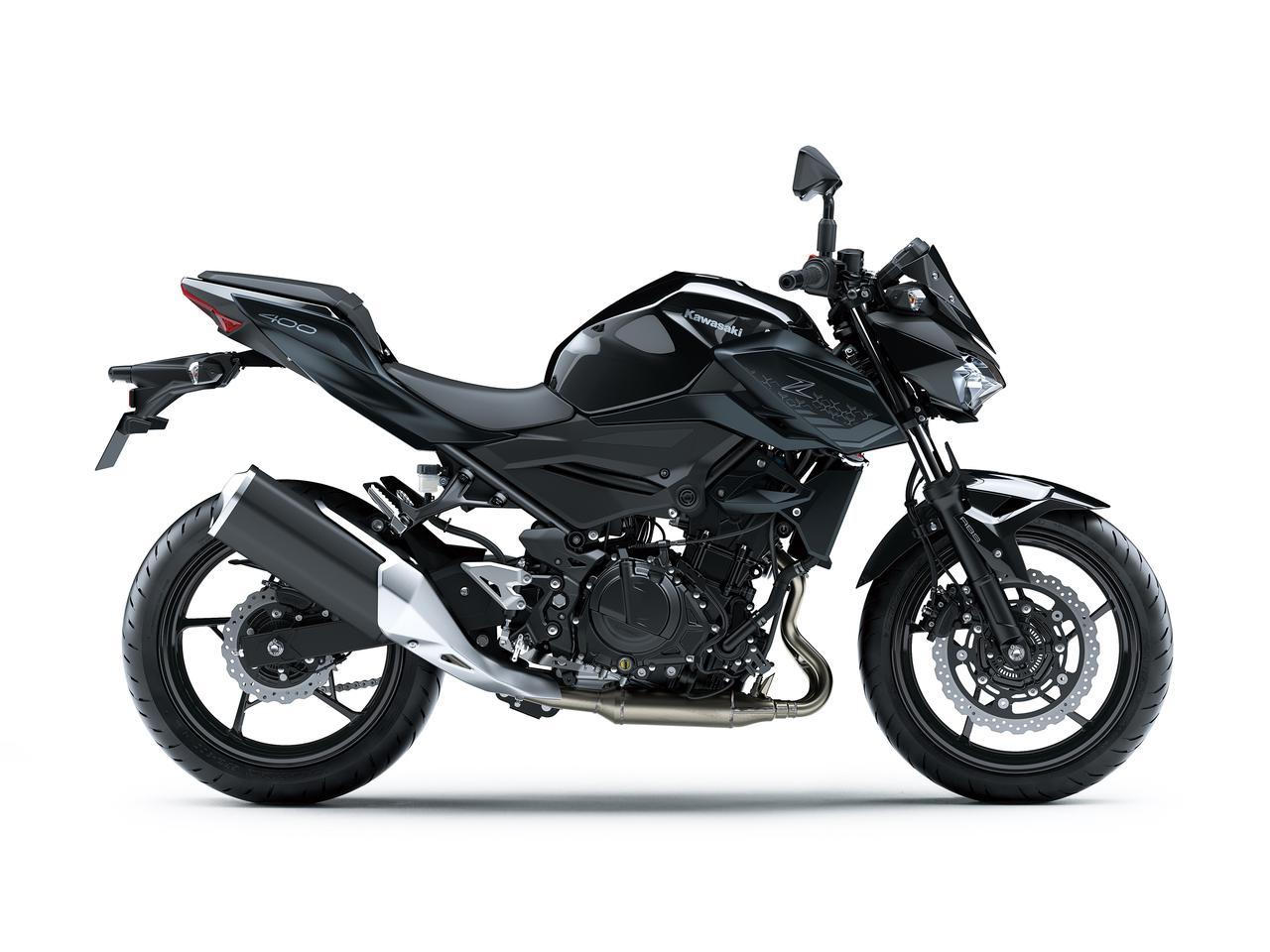 Images : 3番目の画像 - カワサキ「Z400」2021年モデル - webオートバイ