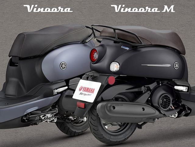 画像12: 【2021速報】台湾ヤマハが発表した新型125ccスクーターが可愛くて斬新! YAMAHA「Vinoora」(ビノーラ)とは?
