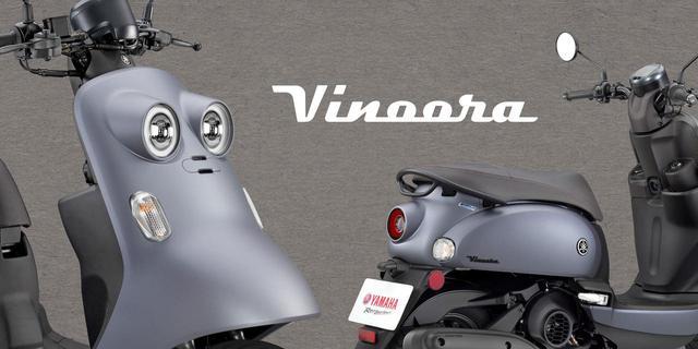 画像4: ビノーラのデザインに既視感を覚えた人は、かなりのバイク通かも!