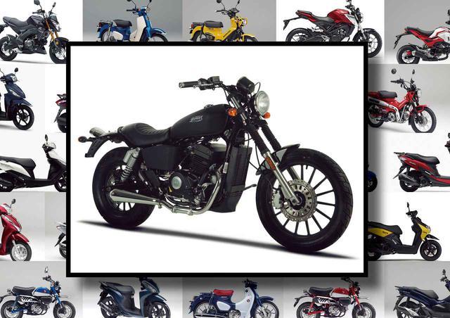 画像: レオンアート「ヘリテイジ125」【最新125cc大図鑑】 - webオートバイ