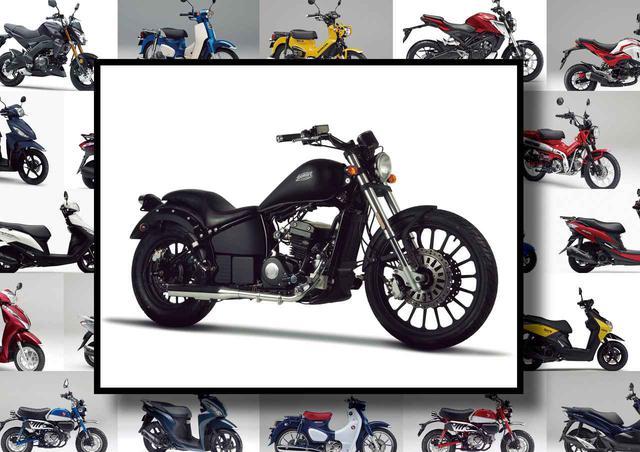 画像: レオンアート「デイトナ125」【最新125cc大図鑑】 - webオートバイ