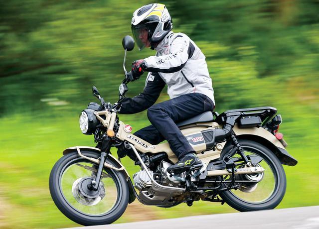 画像: 【インプレ】ホンダ「CT125・ハンターカブ」ストリートからオフロードまで走って分かったこと - webオートバイ