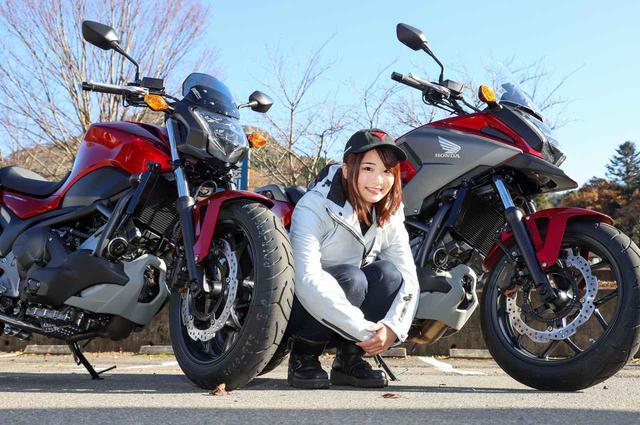 画像: 平嶋夏海の「つま先メモリアル」ホンダ NC750S&NC750X - webオートバイ