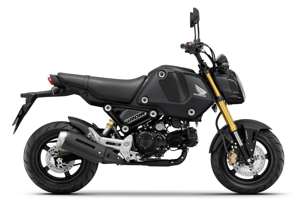 Images : 4番目の画像 - ヨーロッパで発表されたHonda MSX125 GROM(2021年モデル) - webオートバイ