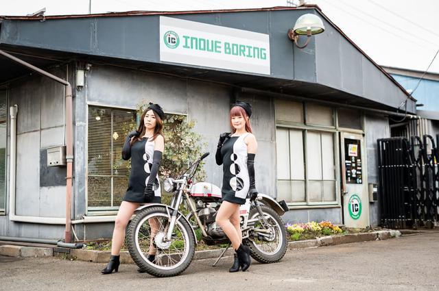 画像: 井上ボーリング 公式サイト