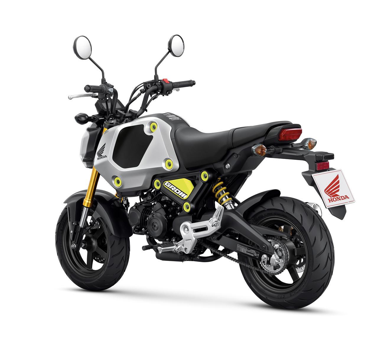 Images : 1番目の画像 - ヨーロッパで発表されたHonda MSX125 GROM(2021年モデル) - webオートバイ
