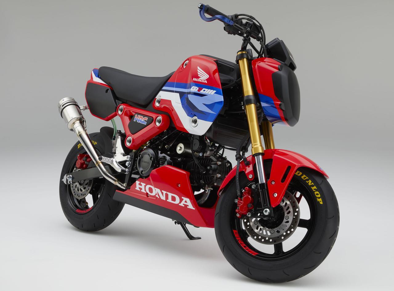 Images : 4番目の画像 - GROMレースベース車 - webオートバイ