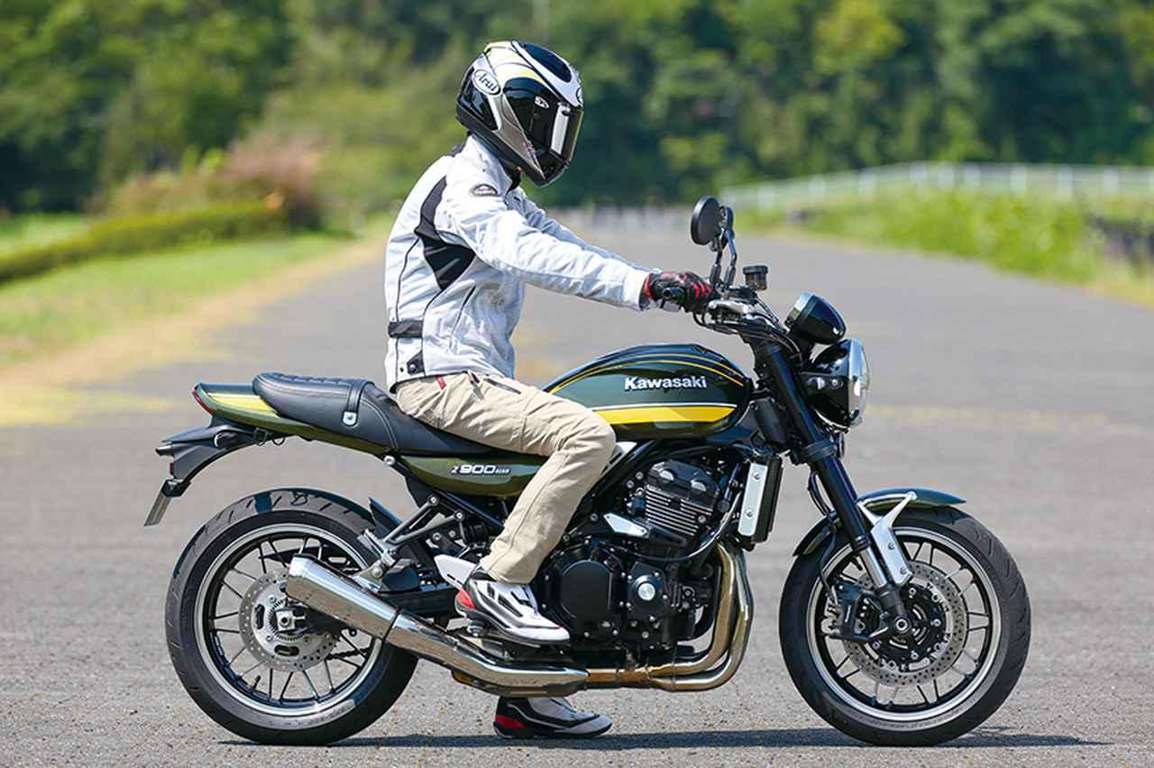 Images : 7番目の画像 - カワサキ「Z900RS」 - webオートバイ