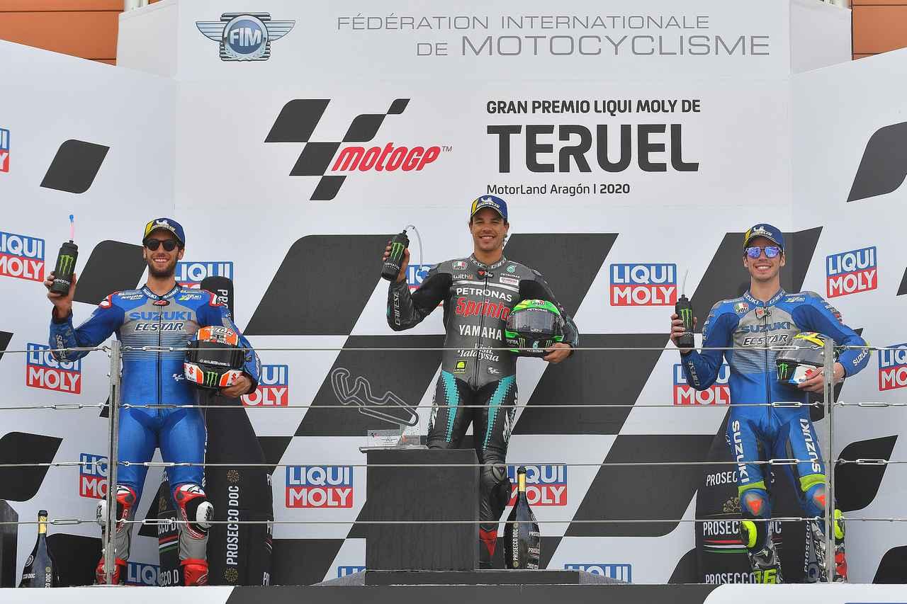 画像: レースはモルビデリがシーズン2勝目!