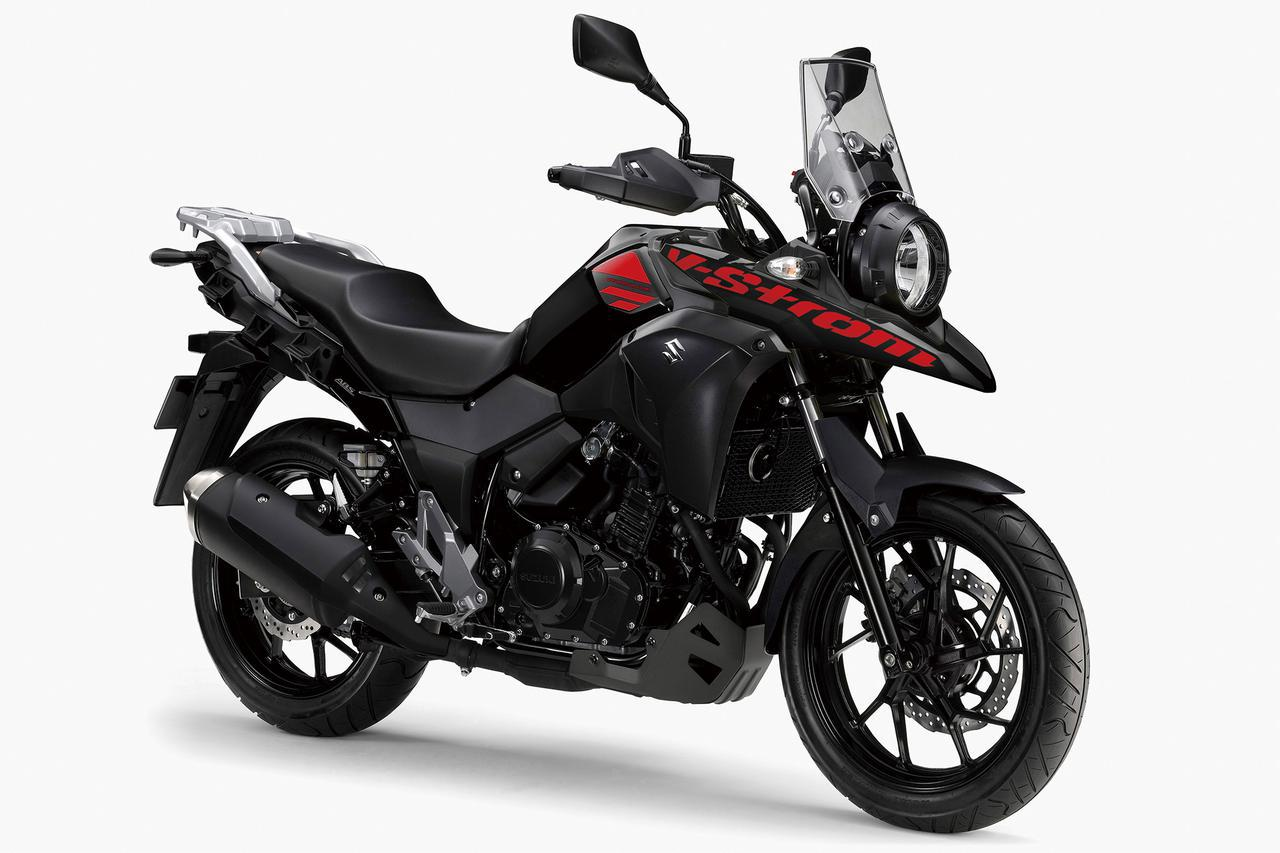 画像: Vストローム250 ABS カラー:パールネブラーブラック