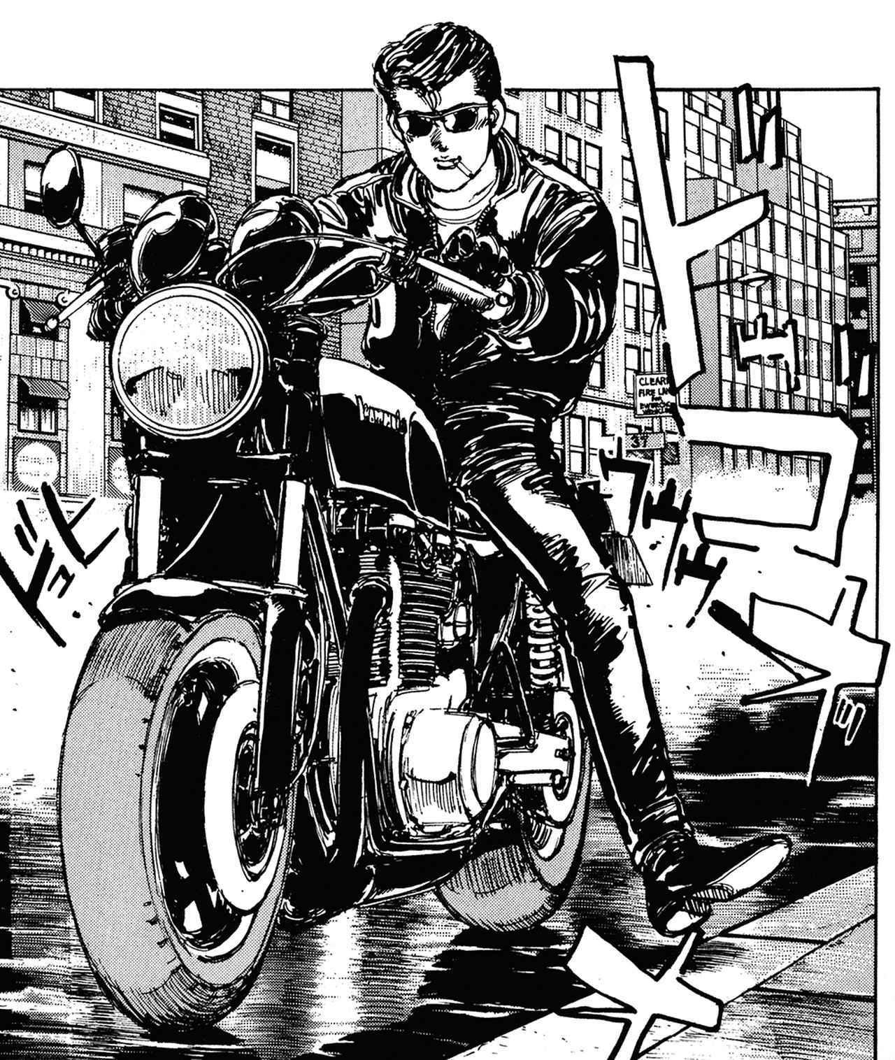 画像: ブルースのカワサキ「Z1000MkⅡ」/『あいつとララバイ』のオートバイを解説! - webオートバイ