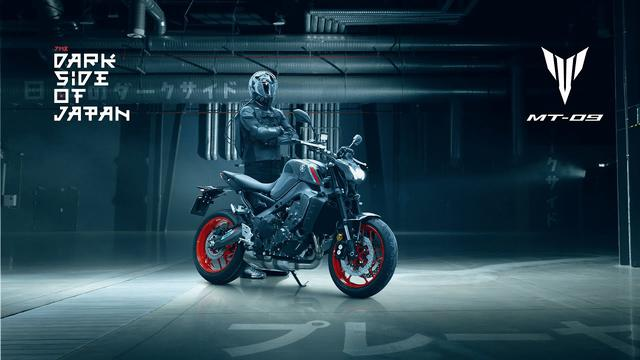 画像: 2021 Yamaha MT-09 – Revolution of the Icon youtu.be