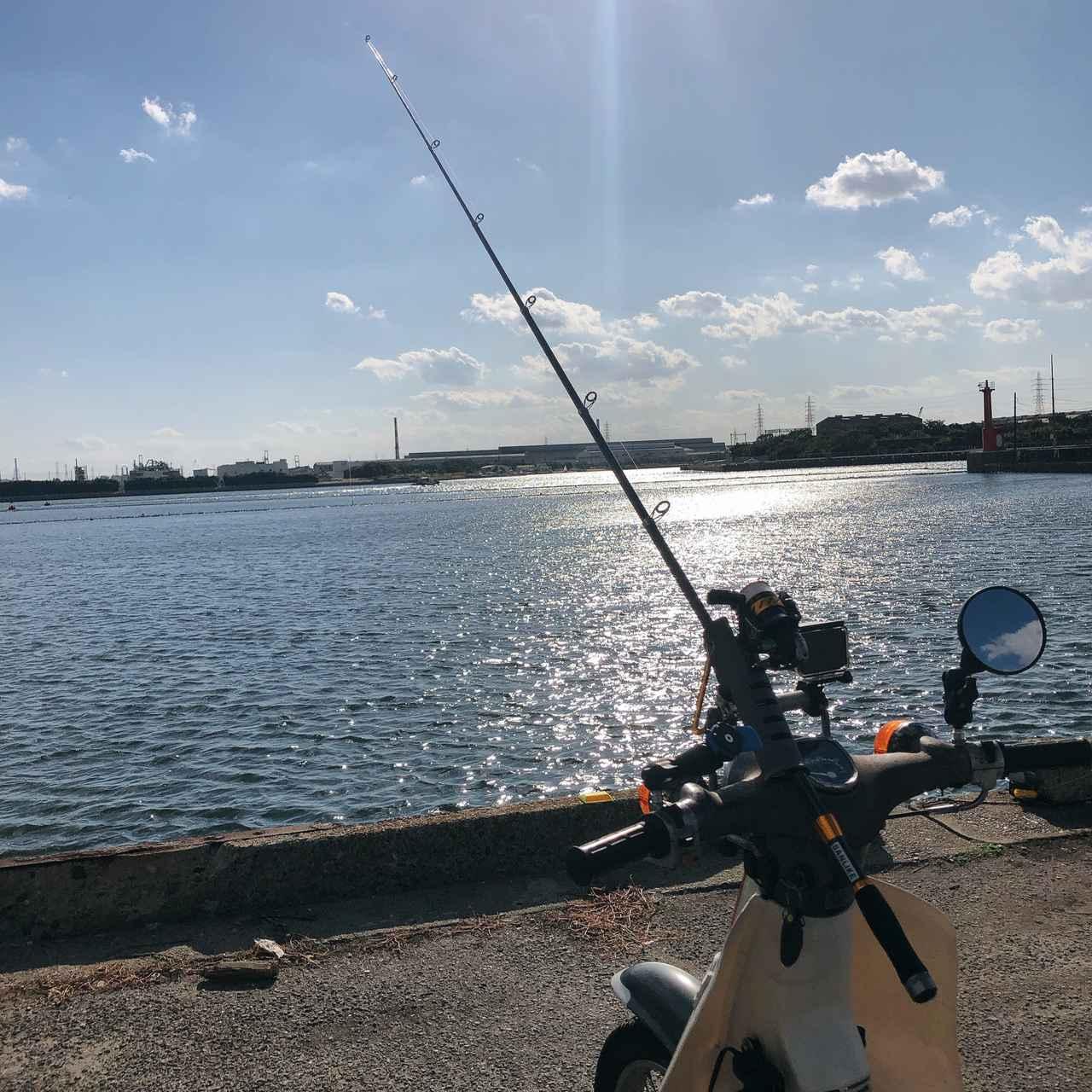 画像: 釣りとカブの相性はやばいくらいばっちりだぜ。