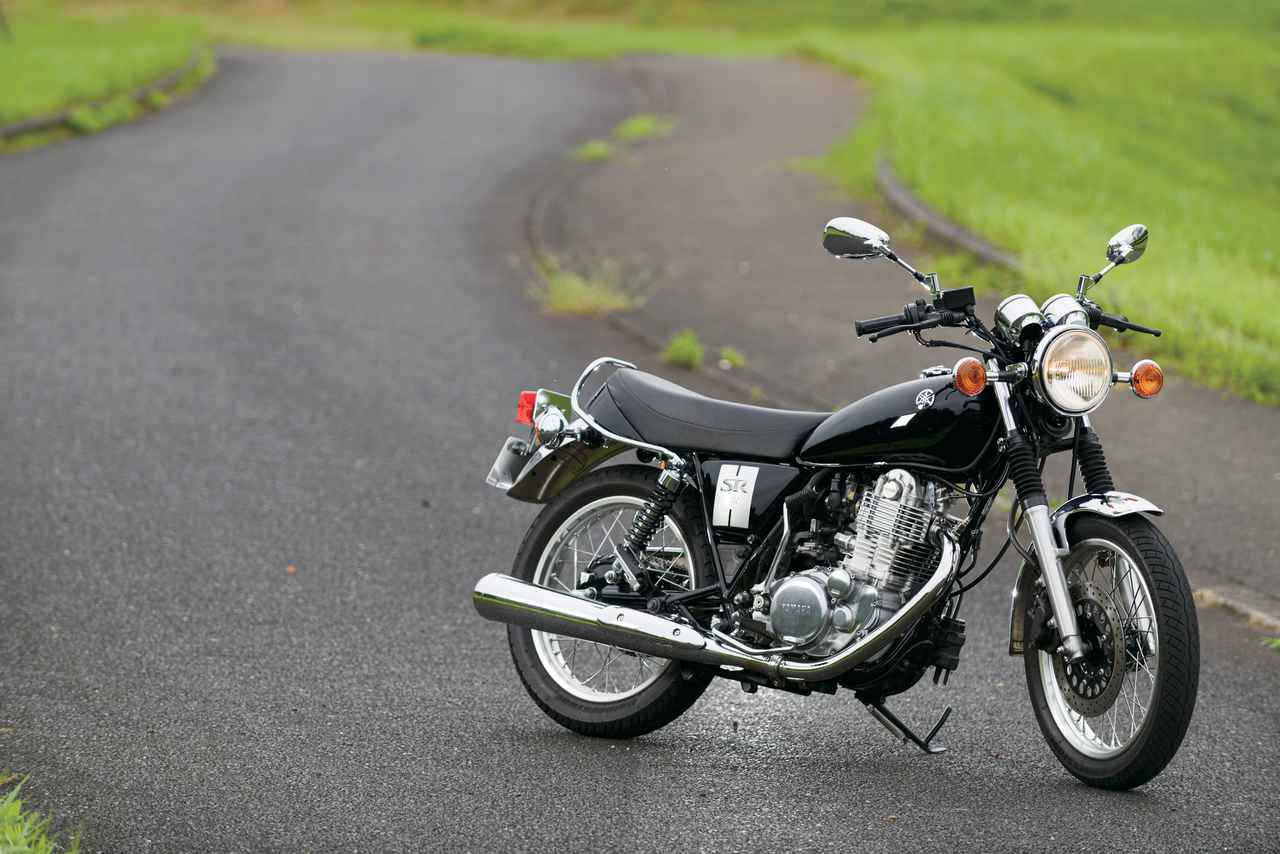 Images : 5番目の画像 - ヤマハ「SR400」 - webオートバイ