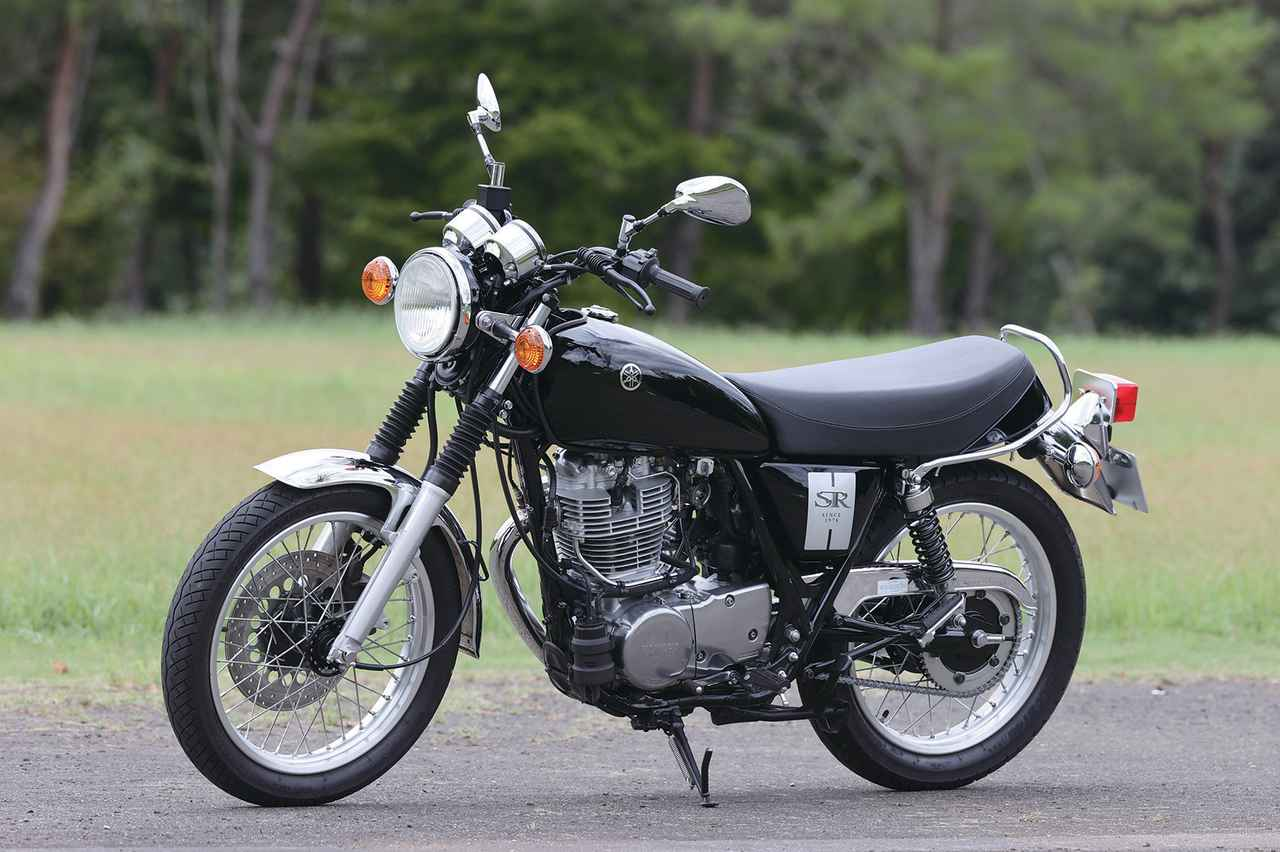 Images : 7番目の画像 - ヤマハ「SR400」 - webオートバイ