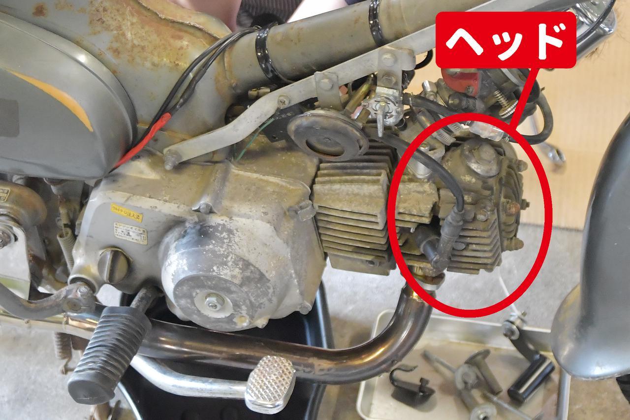 画像: エンジン周りの不具合とその症状はこんな感じ。やばくなる前にバイク屋にGO。