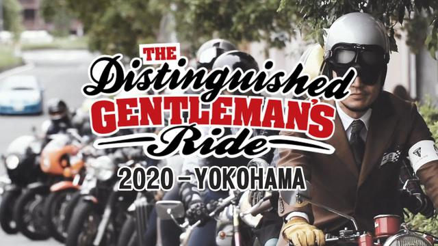 画像: ジェントルマンズライド@YOKOHAMA 2020 www.youtube.com