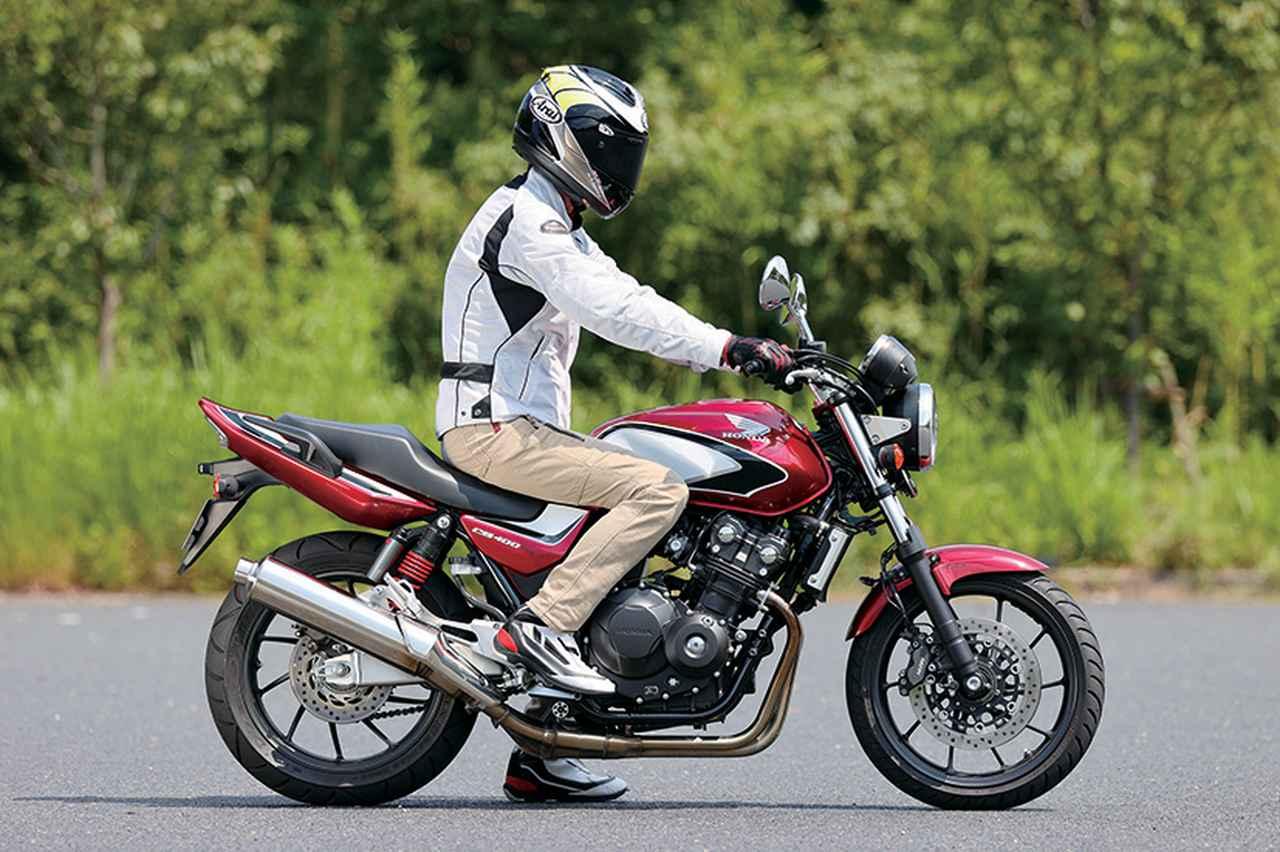 Images : 8番目の画像 - HONDA CB400 SUPER FOUR - webオートバイ