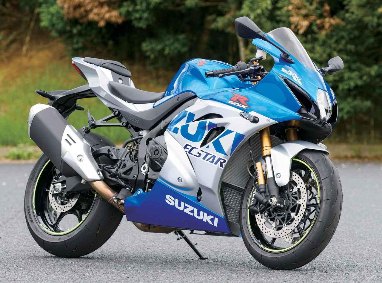 Images : 2番目の画像 - スズキ「GSX-R1000R ABS」 - webオートバイ